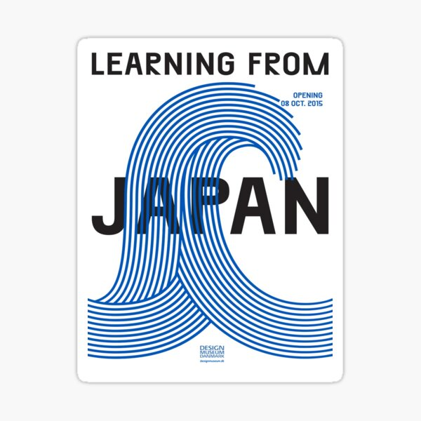 learning from japan Glossy Sticker