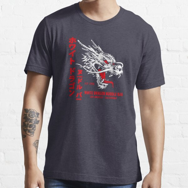 White Dragon Noodle Bar (aged look) Essential T-Shirt