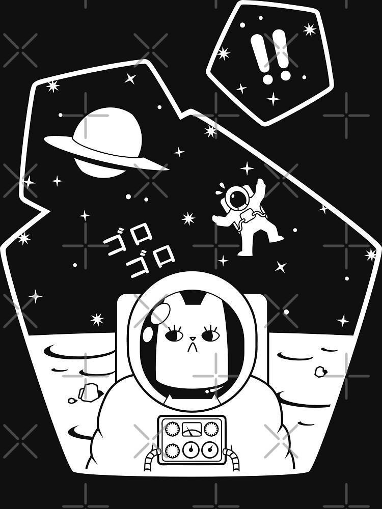 Christobelle Purrlumbus: Oblivious Explorer of Space by knitetgantt