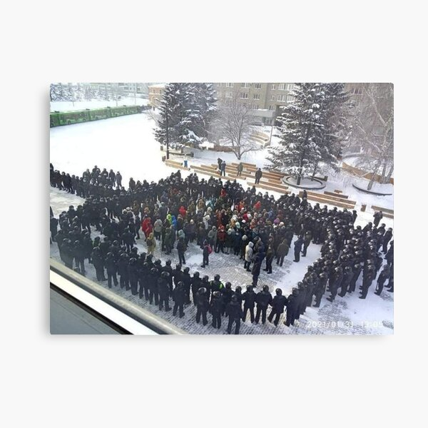 Russian People and State Power Metal Print