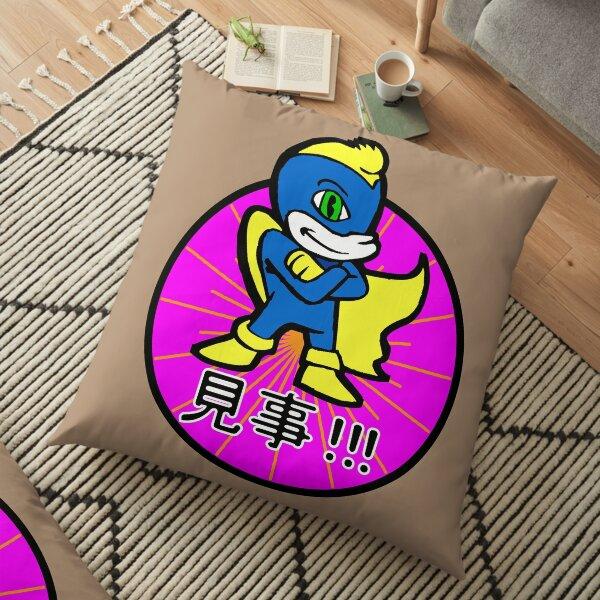 Japanese Sushi Hero   Colorful Kanji Superhero Floor Pillow
