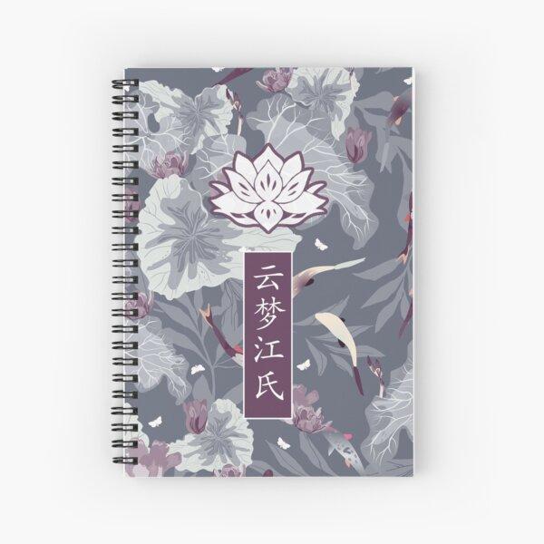 Yunmeng Jiang The Untamed [LOTUS PIER]  Spiral Notebook