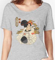 great era of Edo Women's Relaxed Fit T-Shirt
