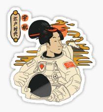 great era of Edo Sticker