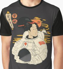 great era of Edo Graphic T-Shirt