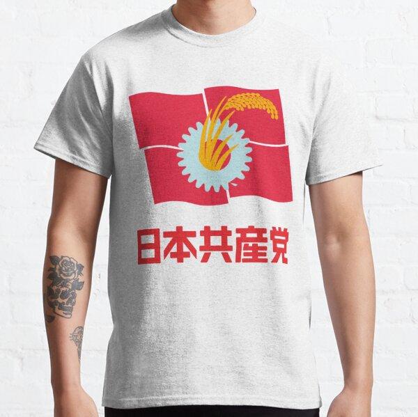 Japanische Kommunistische Partei Classic T-Shirt