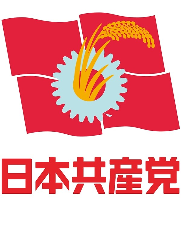 sex-older-communist-party-of-japan