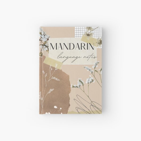 MANDARIN CHINESE LANGUAGE NOTES Modern China Abstract Hardcover Journal