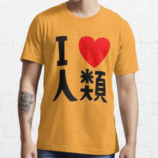 """Sora T-Shirt """"Ich liebe die Menschheit"""" Essential T-Shirt"""