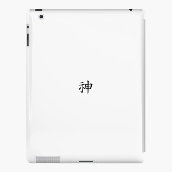 Sin (Means GOD) iPad Snap Case