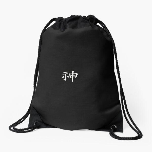 Sin (Means GOD) Drawstring Bag