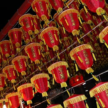 Taiwanese Lanterns by Shirlaw
