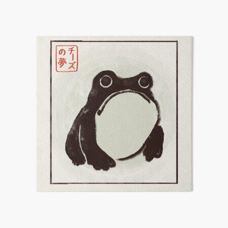 Frog. Art Board Print