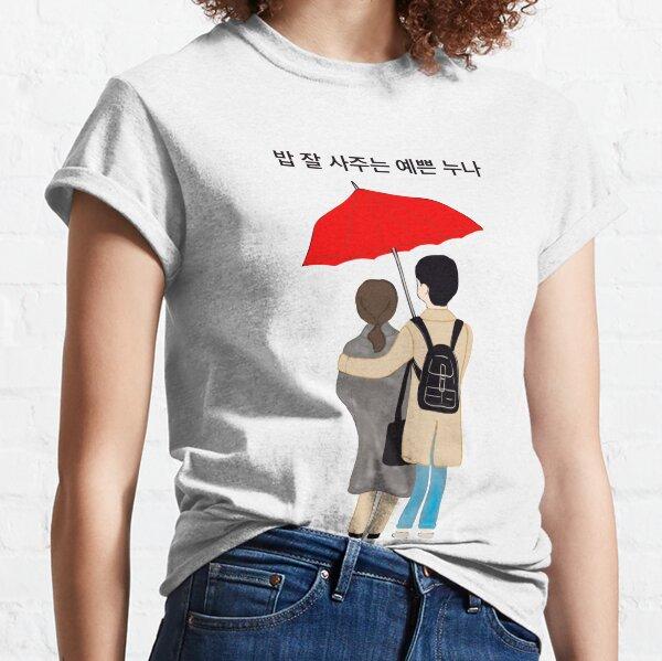 Something in the rain Classic T-Shirt