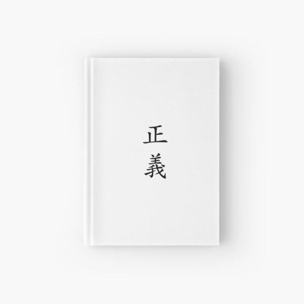 "Design Called ""Jeong Eui"" by Korean  Hardcover Journal"