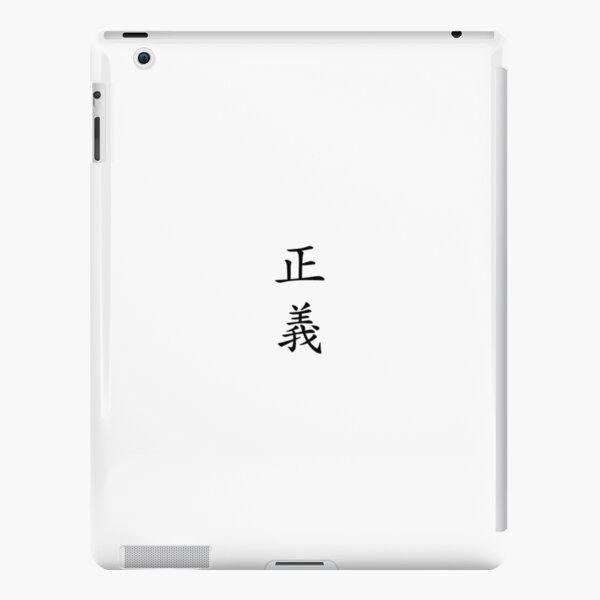 """Design Called """"Jeong Eui"""" by Korean  iPad Snap Case"""