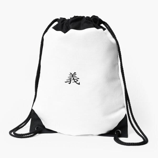 "Design Called ""Eui"" by Korean Hanzi Drawstring Bag"