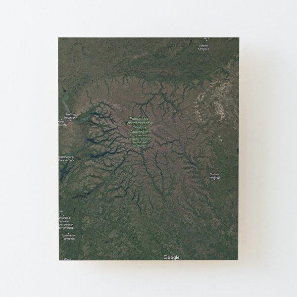 The Putorana Plateau (Плато Путорана, Plato Putorana), Putorana Mountains Wood Mounted Print