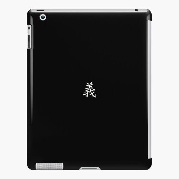 """Design Called """"Eui"""" by Korean Hanzi iPad Snap Case"""