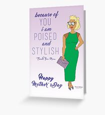 Because of You... Greeting Card