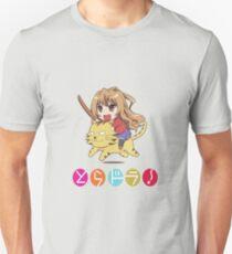 Tagia on Tiger Unisex T-Shirt