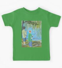HAPPY BIRTHDAY TO YOU! Kids Tee