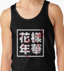 BTS - The Most Beautiful Moment in Life Tank Top