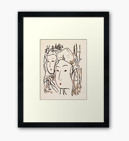 Japanese Bamboo Forest Framed Print