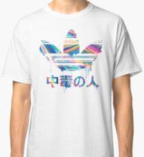 Addict Iridescent Classic T-Shirt