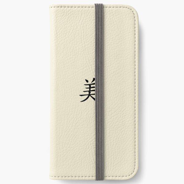 "Design Called ""Me"" by Korean Hanzi iPhone Wallet"