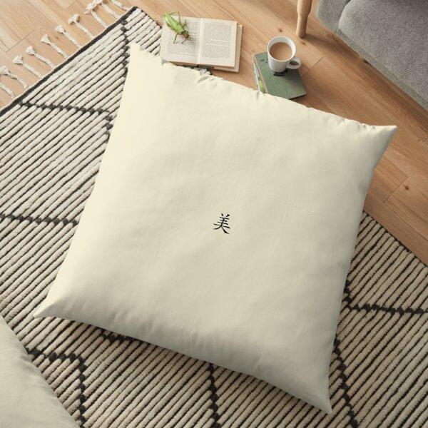 "Design Called ""Me"" by Korean Hanzi Floor Pillow"