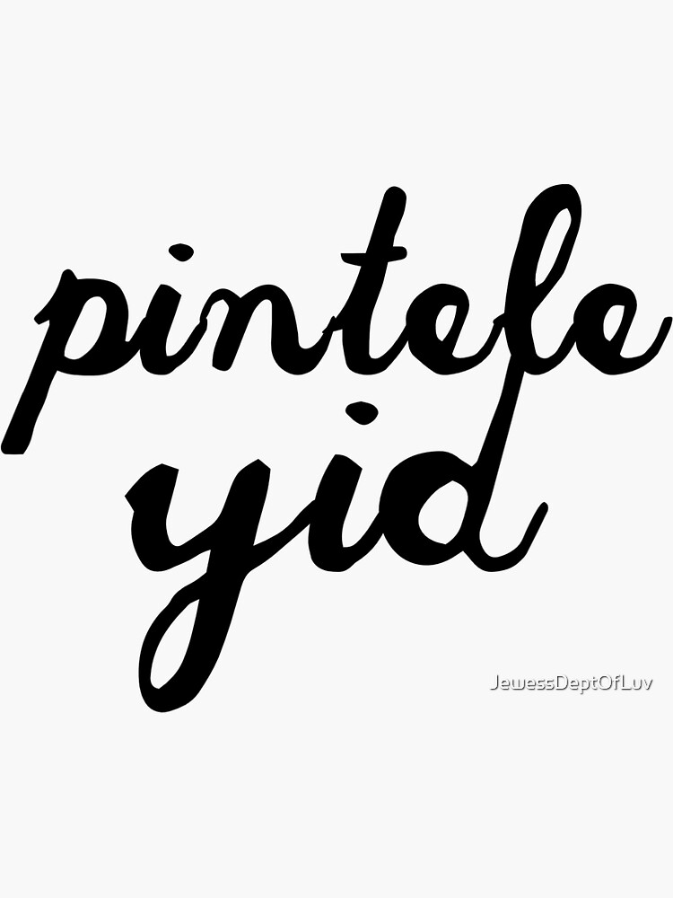 Pintele Yid by JewessDeptOfLuv