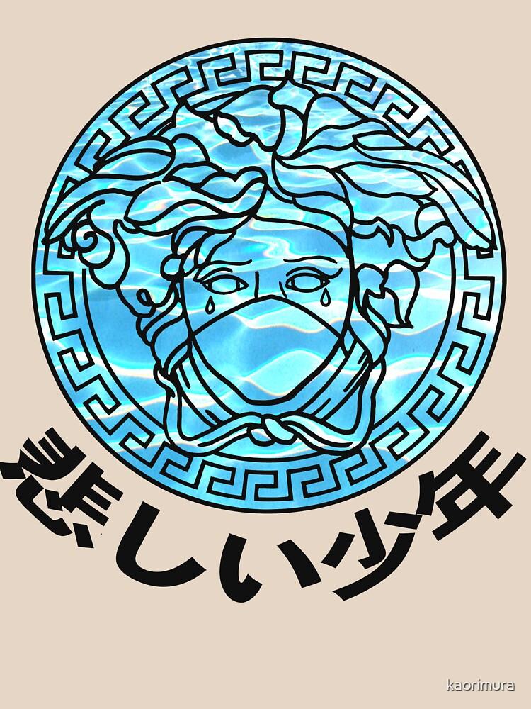 verssad by kaorimura
