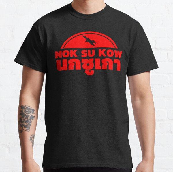 Nok Su Kow - Kickboxer 1989 Martial Arts Movie - Van Damme - Thailand Classic T-Shirt