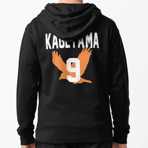 Haikyuu!! Jersey Kageyama Number 9 (Karasuno) Zipped Hoodie