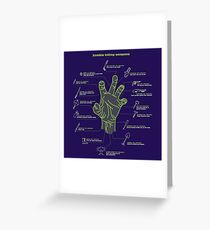 Weapon Z Greeting Card