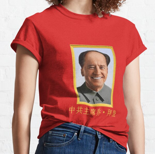 Chairman Joe Classic T-Shirt