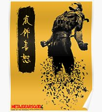 Metal Gear Solid 4 - Dissolving Snake Poster