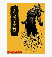 Metal Gear Solid 4 - Dissolving Snake Photographic Print
