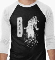 Metal Gear Solid 4 - Dissolving Snake Men's Baseball ¾ T-Shirt