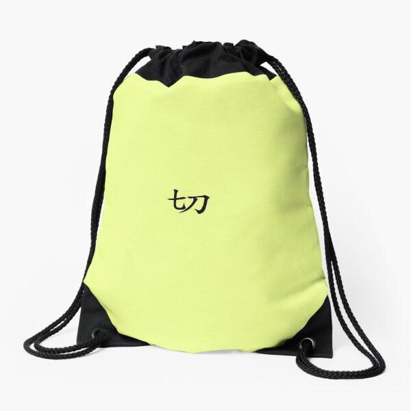 "Design Called ""Jol"" by Korean Hanzi Drawstring Bag"