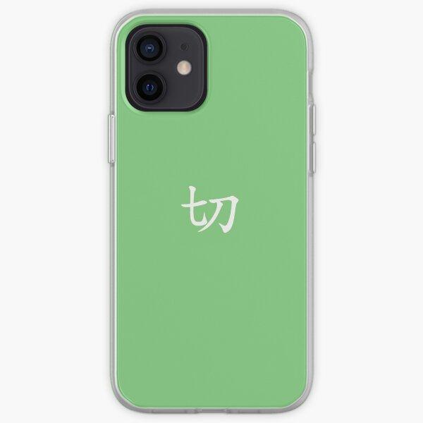 "Design Called ""Jol"" by Korean Hanzi iPhone Soft Case"