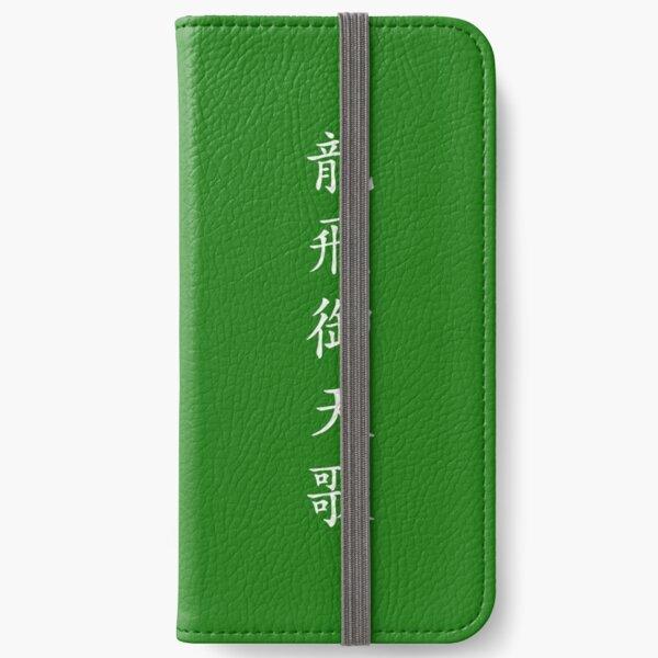 """Design Called """"Yongbieocheonga"""" by Korean Hanzi iPhone Wallet"""