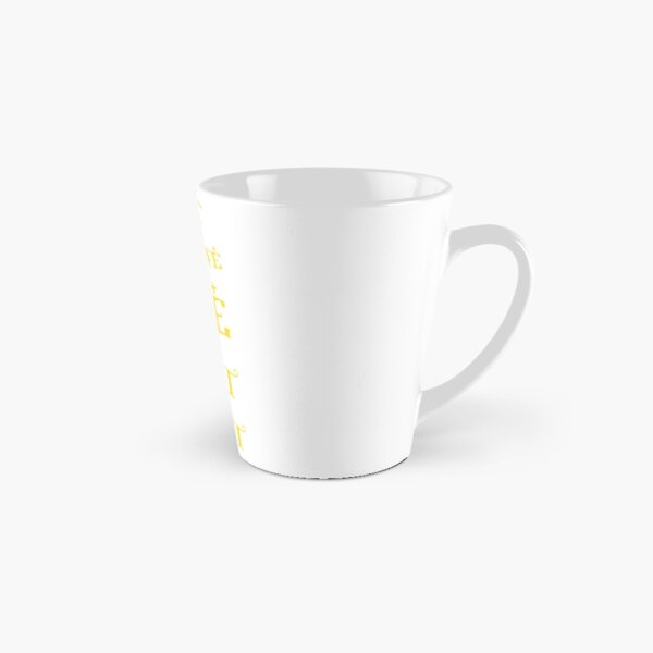 Imagine The Best Tall Mug