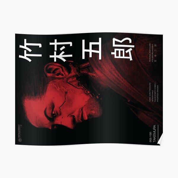Cyberpunk 2077: Goro Takemura Poster