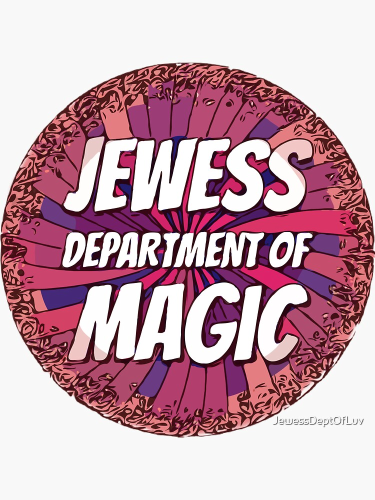 Jewess Dept of Magic [messy purple n peachy pinwheel] by JewessDeptOfLuv