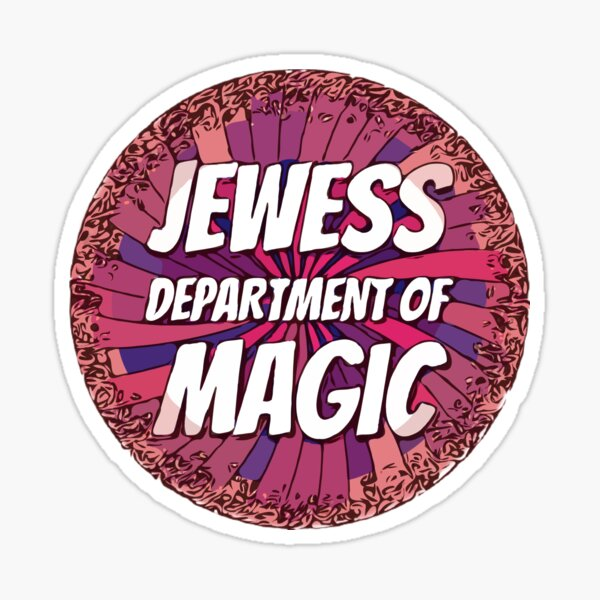 Jewess Dept of Magic [messy purple n peachy pinwheel] Sticker