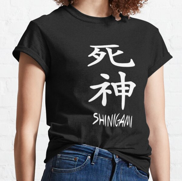 Shinigami  Classic T-Shirt