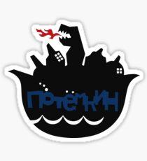 Air Gear Notemknh Stiker Sticker