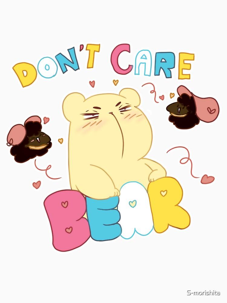 Cute Anime Don't Care Bear by S-morishita